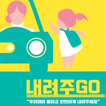 썸네일 홈페이지 워크_시흥시도시재생주민참여프로젝트 원본 소스-13