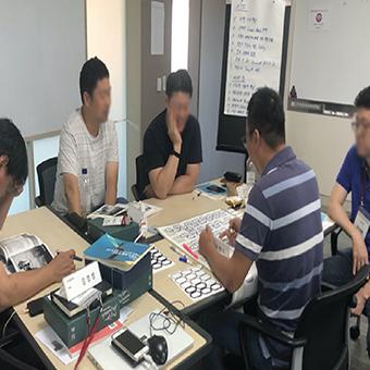 LG인화원상품기획 워크숍-1